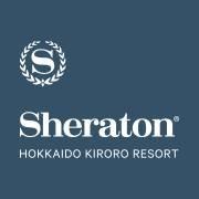 Sheraton Hokkaido Kiroro Resort (シェラトン北海道キロロリゾート)