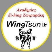 WingTsun Heraklion