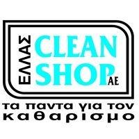 Clean Shop Ελλας α.ε. Karcher Center Metamorphosis