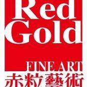 赤粒藝術 Red Gold Fine Art