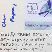 Arkhangelsk Artist in Residence Program