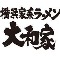 橫濱家系大和家拉麵