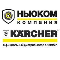 Newcom Company Karcher