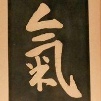 Aikido Dojo Essen