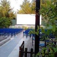Σινε Γαλατσι - Cine Galatsi