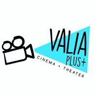 CINE VALIA Cinema Argos