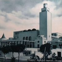 Al Waddan Hotel Tripoli -managed by IHG