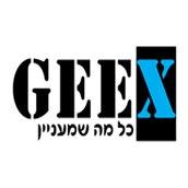 GEEX כל מה שמעניין