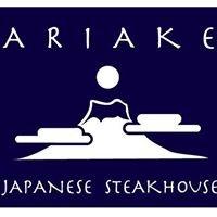 Ariake Japanese Steakhouse, Sushi & Thai Cuisine