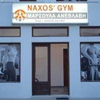 Naxos Gym - Marsoula Anevlavi