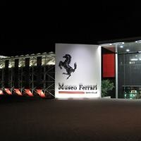 Museo Ferrari Modena