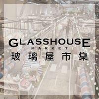 MAJI Glasshouse Market 玻璃屋市集