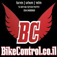 תום בר הדרכות טכניקה - BikeControl