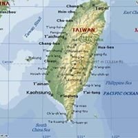 Taiwan Voyages et Decouvertes