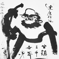 Two Rivers Zen Community