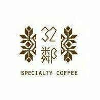32鄰咖啡