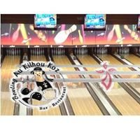 Bowling dol de bretagne