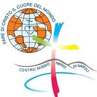 Centro Missionario Diocesano - Napoli