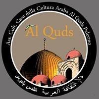 "Al-Quds- Palermo ""La casa della cultura araba"""