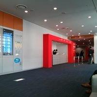 Osaka International Convention Center