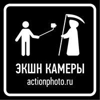 Actionphoto