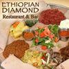 Ethiopian Diamond