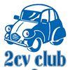 2cv club de la Save
