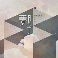 【夢 日 子】國立臺中科技大學-室內設計系第11屆畢業展