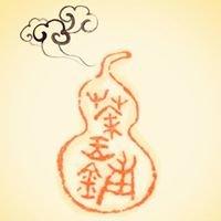 ChaWangshop - Hanshan Tea House