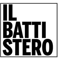 Il Battistero