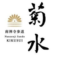 京料理 京の宿 菊水