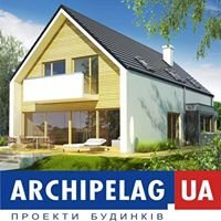 Архітектурне бюро «АРХІПЕЛАГ Україна»