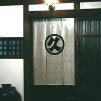 宇治茶 丸久小山園 本社 Marukyu Koyamaen Head Quarter