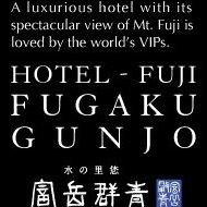Hotel Fuji Fugaku Gunjo (Fuji in Ultramarine)
