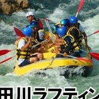 Friendship Adventures Co., Ltd.