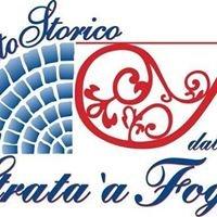 Mercato Storico Strata 'a Foglia di Caltanissetta