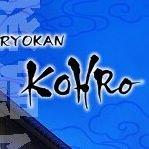 旅館こうろ(Ryokan KOHRO)