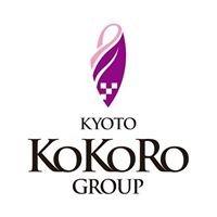 Dressed Maiko Experience Studio Kokoro