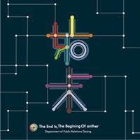 【始‧末】2015環球科技大學 104級公關事務設計系 畢業展覽