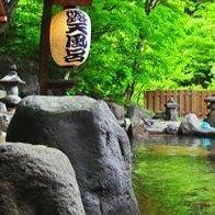 貝掛温泉 Kaikake Onsen