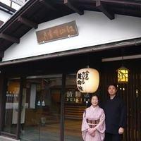 Seikiro Ryokan / Historical museum hotel in Amanohashidate , Seaside Kyoto