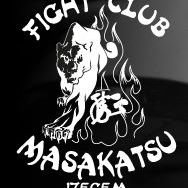 Fight Club Masakatsu Izegem