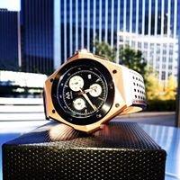 Mazarin Watches