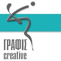 ΓΡΑΦΙΣ Δημιουργικό - GRAFIS Creative