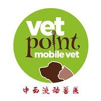 Vetpoint Mobile Vet Services