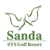Island Golf Resort Sanda