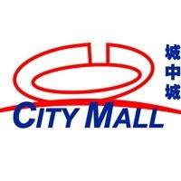 City Mall, Kota Kinabalu
