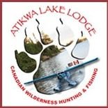 Atikwa Lake Lodge