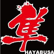 Japanese truck pro shop Hayabusa