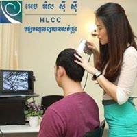 Hair Loss Control Clinic